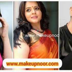 Makeup Look at HOME-2